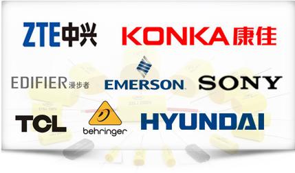 音響用電容|電源用電容|分頻器電容|電器用電容|優質電容工廠