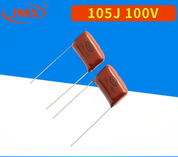 JMX金屬化聚丙烯膜電容100V105J