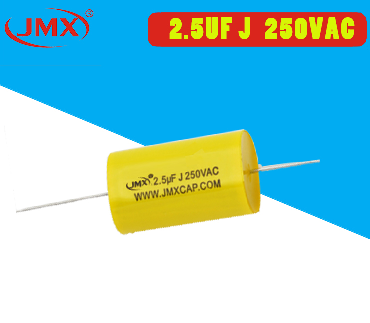 通信設備用濾波電容