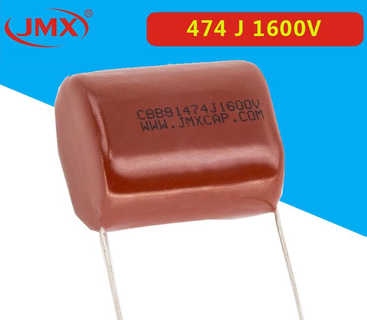 金屬化高壓聚丙烯電容器