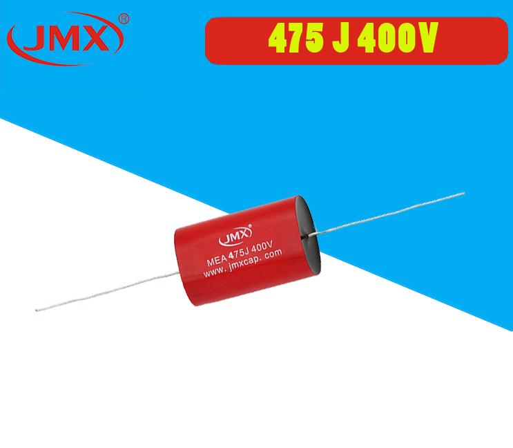 JMX音頻電容475J 400V