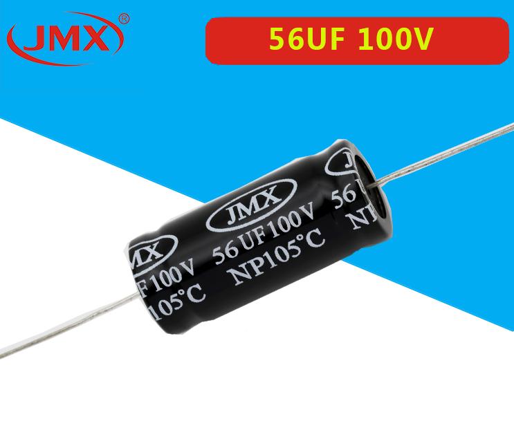 JMX臥式電解電容100V56UF