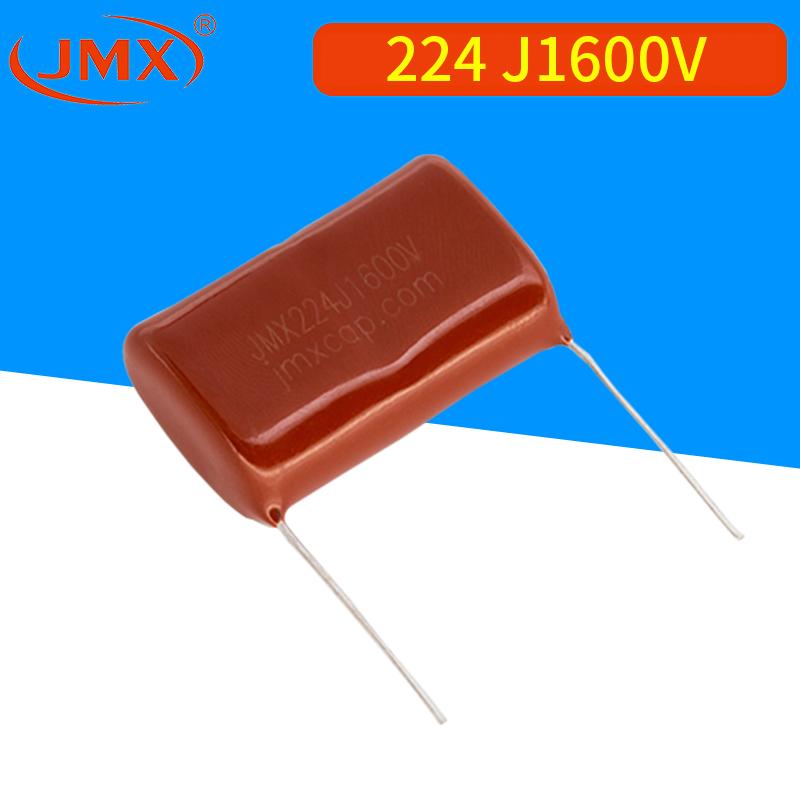 金屬聚丙烯膜高壓電容器