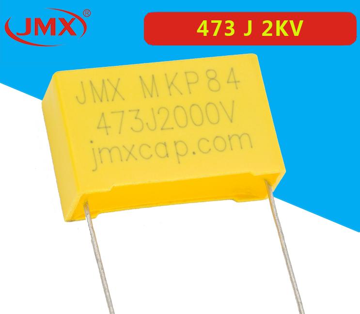 MKP84金屬化聚丙烯薄膜塑殼電容器